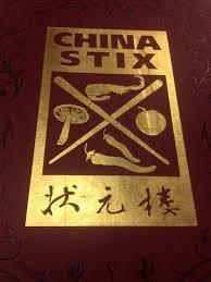 china-stix3